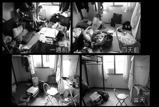 #日本 搬家是麻煩,跨國搬家是災難