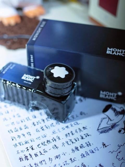 #墨水 MontBlanc、Faber-Castell開箱