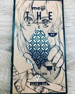 #塗鴉 林克in meiji巧克力盒