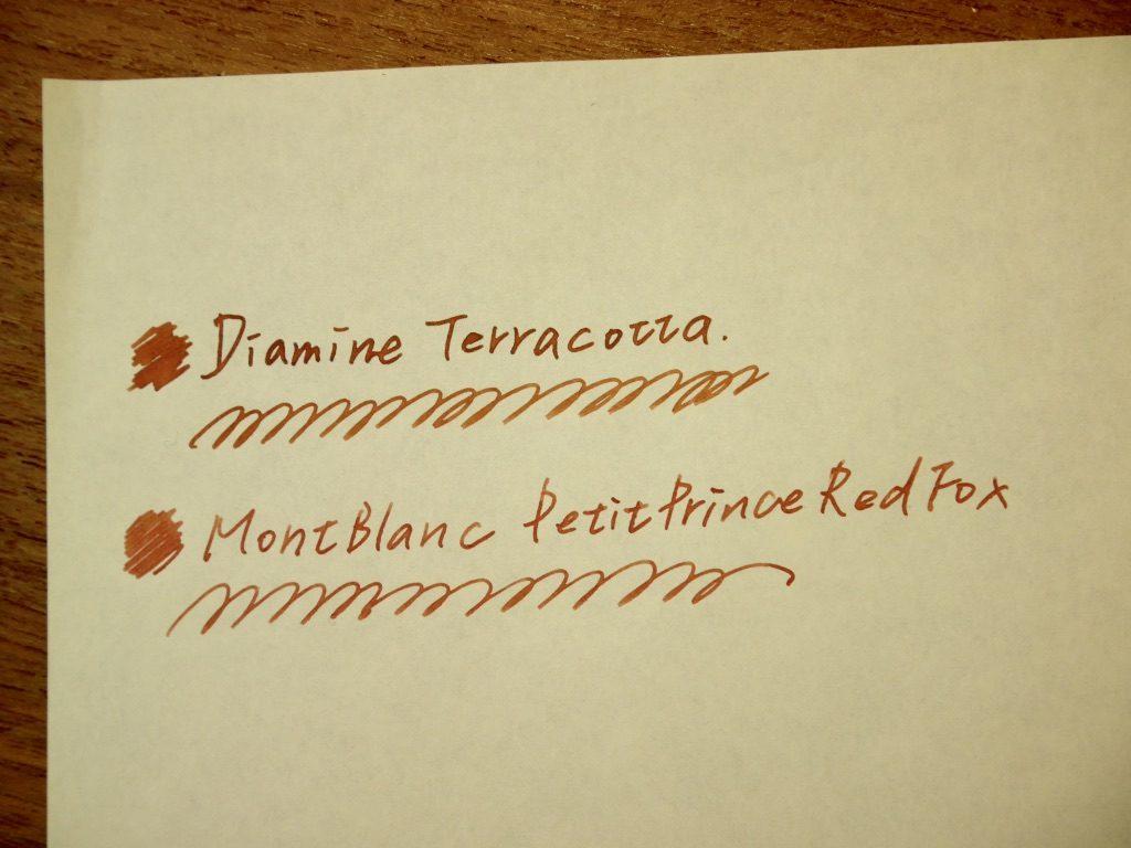 Terracotta redfox