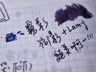 #墨水 KOBE INK神戶墨水、penbbs墨水、maruzen青葉城