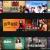 #電影心得 Netflix 選片指南-愛情喜劇篇