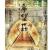 #讀書心得 《希望莊》&杉村三郎系列小感