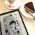 #開箱 讀墨 mooInk Pro 10.3吋閱讀器開箱&mooInk系列懶人選購建議